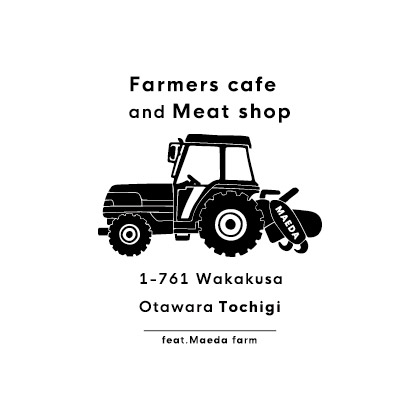farmers cafe logo