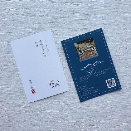 hitsuji shopcard