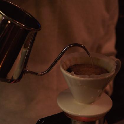 FEEKAcoffee