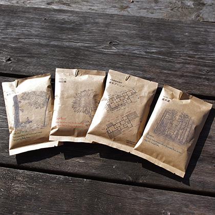 aokicoffee