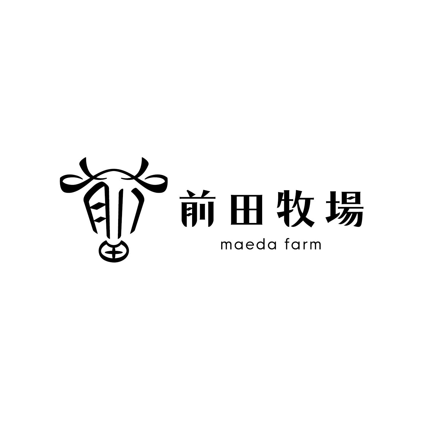 前田牧場ロゴ
