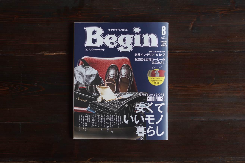 Beginアイキャッチ